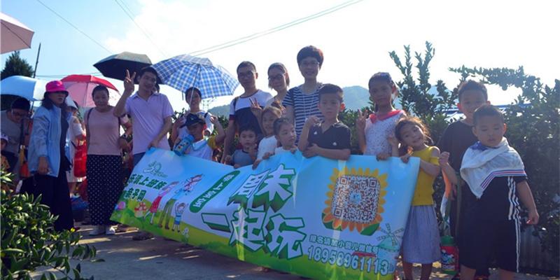 【精彩花絮】#周末一起玩#NO.75国庆绿色旅亲子桔子采摘活动