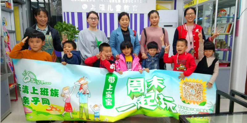 """【精彩花絮】""""奇思妙算""""让孩子们在玩乐中轻松学算数"""