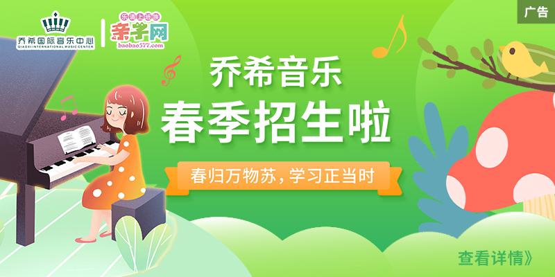 【上班族亲子网优享】钢琴课程超值团购来啦!单节课低至113元,不来真的亏大了!!!