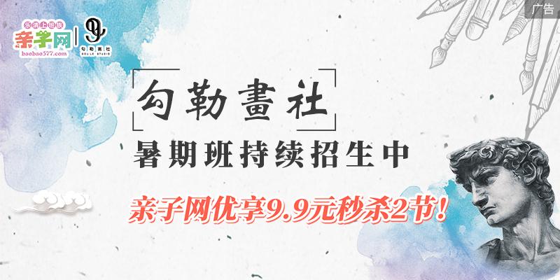 【美术】9.9秒杀2节!还不快抢!国画、水彩、漆画、陶艺...
